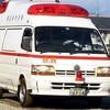 中国人も日本人と同じく救急車無料&低額で最先端医療を受けられる、日本の皆保険制度