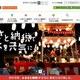 東京、ふるさと納税で深刻な税収減…税金「奪い合い」の道具化、本来の目的逸脱