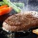 米国、食の安全を脅かす危険な対日要求…輸入牛肉BSE検査全面廃止、添加物表示義務撤廃