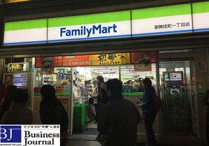 セブン、首位陥落の危機!ファミマ、70歳まで店舗オーナー勧誘し異次元の年1500店出店