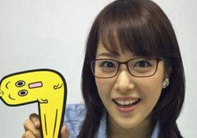 『モヤさま』の狩野恵里アナ卒業で、次の進行役はあの「セクシーアナ」が一番人気! 間違いなく三村マサカズの「毒牙」にかかる?
