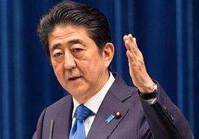"""アベノミクスで日本企業の内部留保がさらに肥大、""""タックスヘイブン""""ケイマン諸島への投資額激増も判明!"""