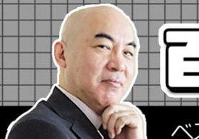 百田尚樹が都知事選に出馬表明? 寝言をいう前に田母神俊雄を応援して「立派な日本人」と絶賛した責任をとれ