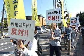 ツタヤ図書館の二の舞いか…愛知県西尾市で市民&市職員が異例の反対運動!豪華スポーツ施設に