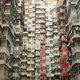 分譲マンションのスラム化、激増の兆候…老朽化と空室多数で管理不能、売却も建替も困難