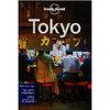 海外で紹介されている「東京でしかできない10のこと」意外なものとは……