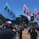 沖縄、米軍基地の全面撤去要求が爆発!国「県民集会の参加者少なく、インパクトなし」