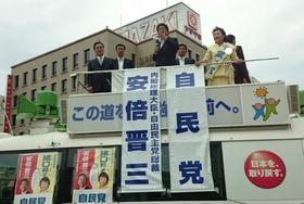 「外に出ないで!」安倍首相の選挙演説、周辺国民の生活と商売を大妨害!道路占拠で邪魔!