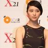 武井咲、視聴率公表に苦言「なんで?」…苦悩告白「なんにも面白くない」