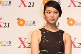 武井咲のデキ婚、オスカーがTAKAHIROとLDHに不快感か…2度も看板女優取られ