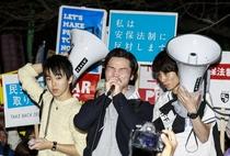SEALDs、政治資金規正法違反の疑惑浮上…違法な手段で寄付募集や政治活動か