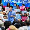 ゆうちょ銀行、SEALDsの違法口座開設に加担疑惑!SEALDs、朝日新聞の意見広告でも違法疑惑が浮上