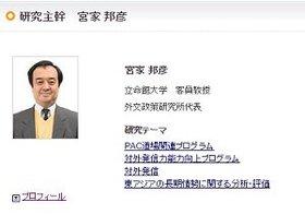 安倍応援団の評論家が「東京五輪時にはテロ対策で基本的人権を制限せよ」 フジ解説委員も「監視社会にすべき」と同調