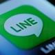 上司から深夜3時にLINEで業務命令…LINEパワハラがコワい!返信ないと小言、グループ内で個人攻撃
