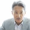 絶望から奇跡の完全復活…ソニー平井社長が激白、4年の覚悟の「構造改革」全真相