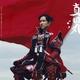 NHK『真田丸』の配役に張り巡らされた、俳優たちのリアルな「裏」人間関係