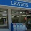 ローソンのレジ店員、毎回必ず「Pontaカードは大丈夫ですか?」がウザすぎる!