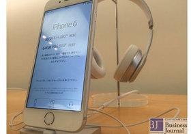 もうiPhoneを「買い換えない」人激増…アップル、売上2ケタ減地獄突入で成長終了か