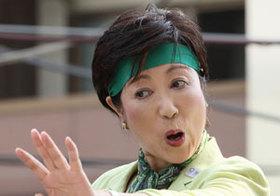小池百合子「東京都知事」誕生間近!演説がライブ会場化!なぜ「百合子」旋風起きた?