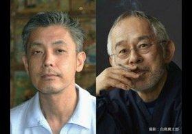 橋口亮輔&鈴木敏夫の対談やジャック・リヴェット追悼上映も 「第38回PFF」全ラインナップ発表