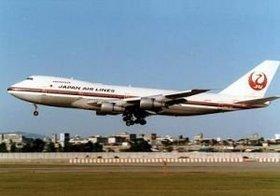 1985年8月12日、日航ジャンボ機墜落~犠牲者の身元確認はどのように進められたのか?