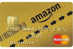アマゾン、実は超トクする支払い方法!桁違いのポイント還元率、他種ポイントに交換可!