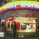 ミスド、経営危機状態に突入…閉店の嵐、コンビニ・ドーナツの破壊力を受け撃沈