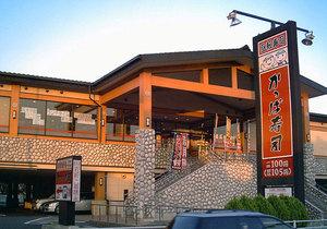 かっぱ寿司やミスドも実施で流行の「食べ放題」、実は店側に多大な儲け&メリット?