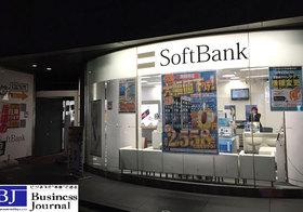 報酬420億円「持ち逃げ」ソフトバンク後継候補、不正取引関与&内部告発で追放疑惑