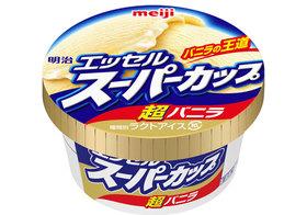 究極のアイス「エッセルスーパーカップ」、バカ売れが止まらない!大容量&低価格&味濃厚の奇跡