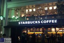 スタバ劣化で行く意味消失…ただ高いだけ、顧客満足度もドトール以下に転落