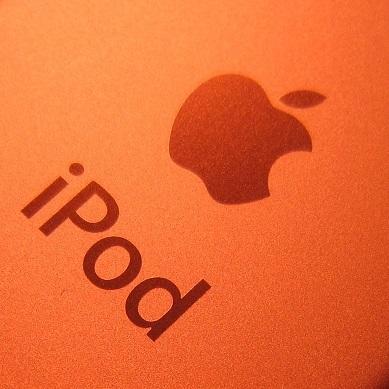 税率たった0.005%…アップルやスタバ、世界的な巨額「税逃れ」スキーム