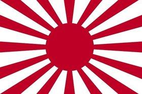 安倍政権を牛耳る日本会議、危険な「戦前回帰」運動…自民、天皇の政治利用を画策か