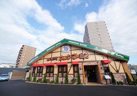 コメダ、北海道で社会的ブーム!開店8時間前から行列、絶妙すぎる出店場所