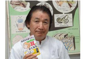 「老人性難聴」に回復の余地はある! 高齢者ほど「固いもの」を食べなければならない理由