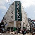 東急ハンズ、やたらとちょこちょこ商品配置換えの謎…渋谷店だけで実行される驚愕の戦略?