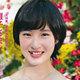 藤田菜七子騎手が一流雑誌『AERA』の表紙に! しかし撮影した蜷川実花に批判が多く......?