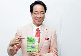 【出版記念】「己」を捨て、「運」を引き寄せ、自分自身に勝つ。デビュー30周年を迎えた麻雀界の鬼才・土田浩翔プロの生き様と「『運』の育て方」~後編~