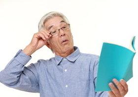 老眼治療は手術で回復する!? すべての人が満足する手術は存在するのか?