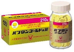 風邪薬「パブロン」でトリップする<金パブ中毒>な人たち~市販薬をドラッグ代わりに乱用