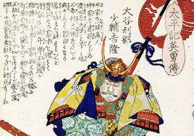 大河ドラマ『真田丸』で注目、片岡愛之助が演じる「大谷吉継」~ハンセン病、梅毒、その正体は……