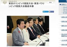 日本経済、深刻な負のスパイラル突入の兆候…移民拡大による労働力確保&納税増が不可欠