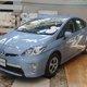 トヨタ新型プリウスPHV、燃料代は月840円だが満充電に14時間