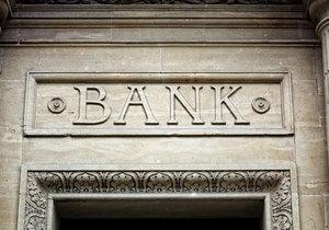 「殿様商売」銀行、危機的状況突入 断る企業に「金を借りてくれ」と執拗に融資営業攻勢の醜態
