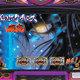 大ヒット作「バジリスク」新作が遂に登場! ゲーム性の幅が広がった「バジリスク~甲賀忍法帖~III」
