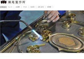 日本で売上激減のあの伝統品、なぜ海外でバカ売れ?小さな一金属企業、なぜ海外市場開拓驀進中?