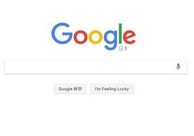 グーグル、「ぼんやりしていた」自動運転車の開発、実用化への計画固まり急加速か