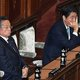 TPP、日本では批准されない?される?協定文の7割が未翻訳のまま国会審議進む