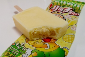 ガリガリ君メロンパン味、頭が混乱する初体験的うまさ!バター&カスタード、クッキー状の皮