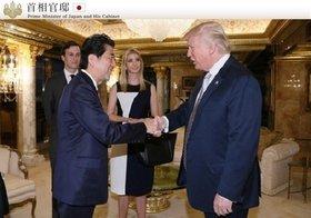 安倍・トランプ会談で意見対立か…中国・習近平の「屈辱」、日本がリードで米中波乱